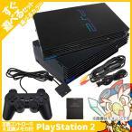 PS2 本体 中古 非純正 コントローラー 1個付き すぐ遊べるセット 選べる型番 プレステ2 SCPH 50000 50000NB メモリーカード メモカ付き 中古 送料無料