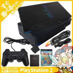 PS2 本体 中古 非純正 コントローラー 1個付き おまけ PS2 ソフト 1本付き すぐ遊べるセット プレステ2 SCPH 50000 50000NB メモカ付き 送料無料