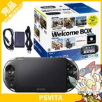 PSVita 2000 PlayStation Vita Wi-Fiモデル ブラック (PCH-2000ZA11) 本体 完品 外箱付き PlayStationVita SONY ソニー 中古 送料無料