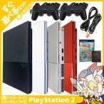 PlayStation 2 チャコール ブラック