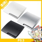 PS3 本体 中古 本体 のみ 選べるカラー CECH-2500A ブラック シルバー ホワイト 中古 送料無料