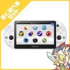 PSVita 2000 PlayStation Vita Wi-Fiモデル グレイシャー・ホワイト(PCH-2000ZA22) 本体 すぐ遊べるセット PlayStationVita SONY ソニー 中古 送料無料