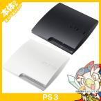 PS3 本体 中古 本体 のみ 選べるカラー CECH-3000A ブラック ホワイト 中古 送料無料