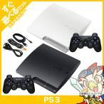PS3 CECH-3000A 160GB 本体 中古 純正 コントローラー 1個付き 選べるカラー CECH-3000A ブラック ホワイト 中古 送料無料