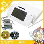 Wii U 本体 スプラトゥーン マリオメーカー ソフト 選べる ベーシック セット 純正 ゲームパッド すぐ遊べる 充電ケーブル 付き お得セット 中古 送料無料