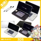 3DS ニンテンドー3DS 本体 2台セット 選べる組み合わせ タッチペン付き Nintendo 任天堂 ニンテンドー 中古 送料無料