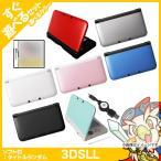 3DS LL 本体 すぐ遊べるセット おまけソフト付き 選べる7色 充電器付き USB型充電器 ニンテンドー Nintendo ゲーム機 中古 送料無料