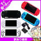 PSP 本体 3000 訳あり すぐ遊べるセット ランダムカラー プレイステーション・ポータブル SONY ソニー 中古 送料無料