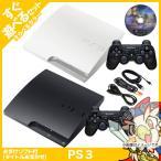 PS3 本体 すぐ遊べるセット CECH-3000A おまけソフト付き 選べるカラー 純正 コントローラー 1個付き プレステ3 PlayStation 3 SONY ゲーム機 中古 送料無料
