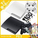 PS3 本体 すぐ遊べるセット CECH-3000A 選べる2色 純正 コントローラー 2個付き プレステ3 PlayStation 3 SONY ゲーム機 中古 送料無料