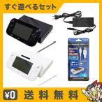 WiiU プレミアムセット 本体 すぐ遊べるセット 選べる2色 シロ クロ ゲームパッド タッチペン付き 互換 ACアダプター HDMIケーブル 中古 送料無料