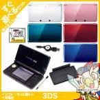 3DS 本体 ソフト付(もっと脳トレ) すぐ遊べるセット タッチペン USB型充電器 3DS専用充電台 選べる6色 中古