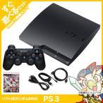 PS3 本体 すぐ遊べるセット ソフト付 CECH-2500A ブラック CB 純正コントローラー HDMIケーブル 中古