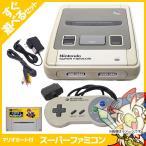 スーパーファミコン 本体 すぐ遊べるセット ソフト付き(マリオカート) コントローラー1点 SFC 中古 送料無料