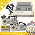 スーパーファミコン 本体 すぐ遊べるセット ソフト付き(マリオワールド) コントローラー2点 SFC 中古 送料無料