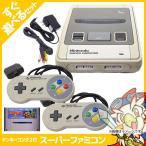 スーパーファミコン 本体 すぐ遊べるセット ソフト付き(ドンキーコング2) コントローラー2点 中古 送料無料