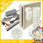 Wii ウィー 本体 すぐ遊べるセット ソフト付き(Wiiスポーツ) シロ リモコン2点 ヌンチャク2点 純正 中古 送料無料