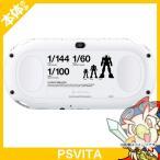 PSVita PlayStation Vita ガンダムブレイカー スターターパック (PCHL-60001) 本体のみ 本体単品 PlayStationVita SONY ソニー 中古 送料無料