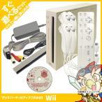 Wii ウィー 本体 すぐ遊べるセット ソフト付き(マリオパーティ8) シロ リモコン4点 ヌンチャク4点 純正 中古 送料無料