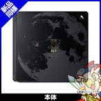新品わけあり品 PlayStation 4 FINAL FANTASY XV LUNA EDITION (1TB)