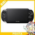 PSVita PlayStation Vita Wi‐Fiモデル クリスタル・ブラック (PCH-1000 ZA01) 本体のみ PlayStationVita SONY ソニー 中古 送料無料