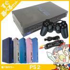 PS2 プレステ2 一式 コントローラー SCPH 37000 39000 レアカラー 本体 すぐ遊べるセット 中古 送料無料