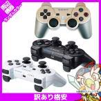 PS3 プレステ3 コントローラー 純正 SIXAXIS シクサス シックスアクシス 訳あり ランダムカラー ワイヤレスコントローラー 中古