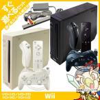 Wii ウィー 本体 すぐ遊べるセット クラシックコントローラー PRO付き 選べる組み合わせ シロ クロ コントローラー ヌンチャク セット 中古 送料無料