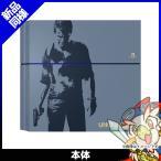 PS4 プレステ4 プレイステーション4 PlayStation4 アンチャーテッド リミテッドエディション 本体 500GB 新品 送料無料