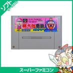SFC 桃太郎電鉄 HAPPY ハッピー 桃鉄 ソフト スーパーファミコン スーファミ SUPER FAMICOM 中古