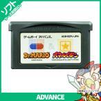 GBA ドクターマリオ&パネルでポン ソフト ゲームボーイ アドバンス GAMEBOY ADVANCE 中古 送料無料