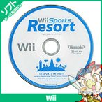 Wii ソフトのみ Wiiスポーツリゾート ケース取説なし 中古