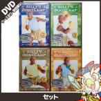 ビリーズブートキャンプ 日本語字幕版 DVD4枚組 基本プログラム・応用プログラム・腹筋プログラム・最終プログラム ビリーバンド無し 中古