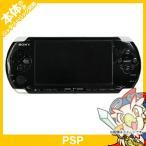 PSP 3000 ピアノ・ブラック PSP-3000PB 本体のみ PlayStationPortable SONY ソニー 中古 送料無料