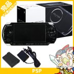PSP 3000 ピアノ・ブラック(PSP-3000PB) 本体 完品 外箱付き PlayStationPortable SONY ソニー 中古 送料無料