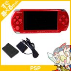 PSP 3000 ラディアント・レッド (PSP-3000RR) 本体 すぐ遊べるセット PlayStationPortable SONY ソニー 中古 送料無料