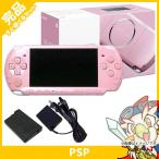 PSP 3000 ブロッサム・ピンク (PSP-3000ZP) 本体 完品 外箱付き PlayStationPortable SONY ソニー 中古 送料無料