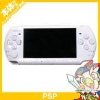 PSP 3000 パール・ホワイト PSP-3000PW 本体のみ PlayStationPortable SONY ソニー 中古 送料無料