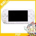 PSP 1000 セラミック・ホワイト PSP-1000CW 本体のみPortable 中古