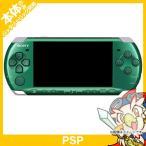 PSP 3000 スピリティッド・グリーン (PSP-3000SG) 本体のみ PlayStationPortable SONY ソニー 中古 送料無料