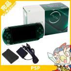 PSP 3000 本体 中古 付属品完備 スピリティッド・グリーン PSP-3000SG プレイステーションポータブル 完品 外箱付き 送料無料