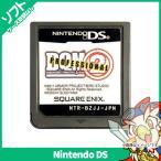 DS ドラゴンクエストモンスターズ ジョーカー2 プロフェッショナル ソフトのみ 箱取説なし ニンテンドー Nintendo 任天堂 中古