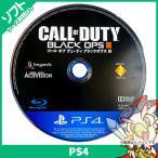 PS4 コール オブ デューティ ブラックオプスIII 3 ソフトのみ 箱取説なし ディスク プレイステーション4 プレステ4 中古