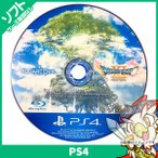 PS4 ドラゴンクエスト11 XI 過ぎ去りし時を求めて ドラクエ ソフトのみ 箱取説なし ディスク プレイステーション4 プレステ4 中古