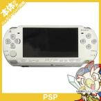 PSP 2000 セラミック・ホワイト PSP-2000CW 本体のみ PlayStationPortable SONY ソニー 中古 送料無料