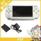 PSP 2000 セラミック・ホワイト (PSP-2000CW) 本体 すぐ遊べるセット PlayStationPortable SONY ソニー 中古 送料無料
