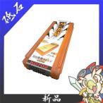 シャプトン 刃の黒幕 オレンジ #1000 新品 砥石