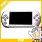 PSP 3000 ミスティック・シルバー (PSP-3000MS) 本体のみ PlayStationPortable SONY ソニー 中古 送料無料