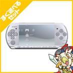PSP 3000 ミスティック・シルバー (PSP-3000MS) 本体 すぐ遊べるセット PlayStationPortable SONY ソニー 中古 送料無料