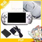 PSP 3000 本体 中古 付属品完備 ミスティック・シルバー PSP-3000MS プレイステーションポータブル 完品 外箱付き 送料無料
